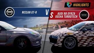 Nissan GT-R 1000 hp vs AUDI R8 Gyrza 950 hp   UNLIM 500+ 2020 Highlight  