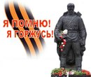 Фотоальбом человека Сергея Непомню