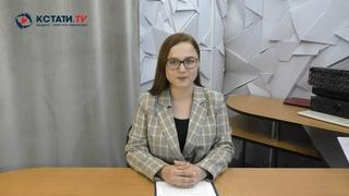 КСТАТИ ТВ НОВОСТИ Иваново Ивановской области 22 07 21
