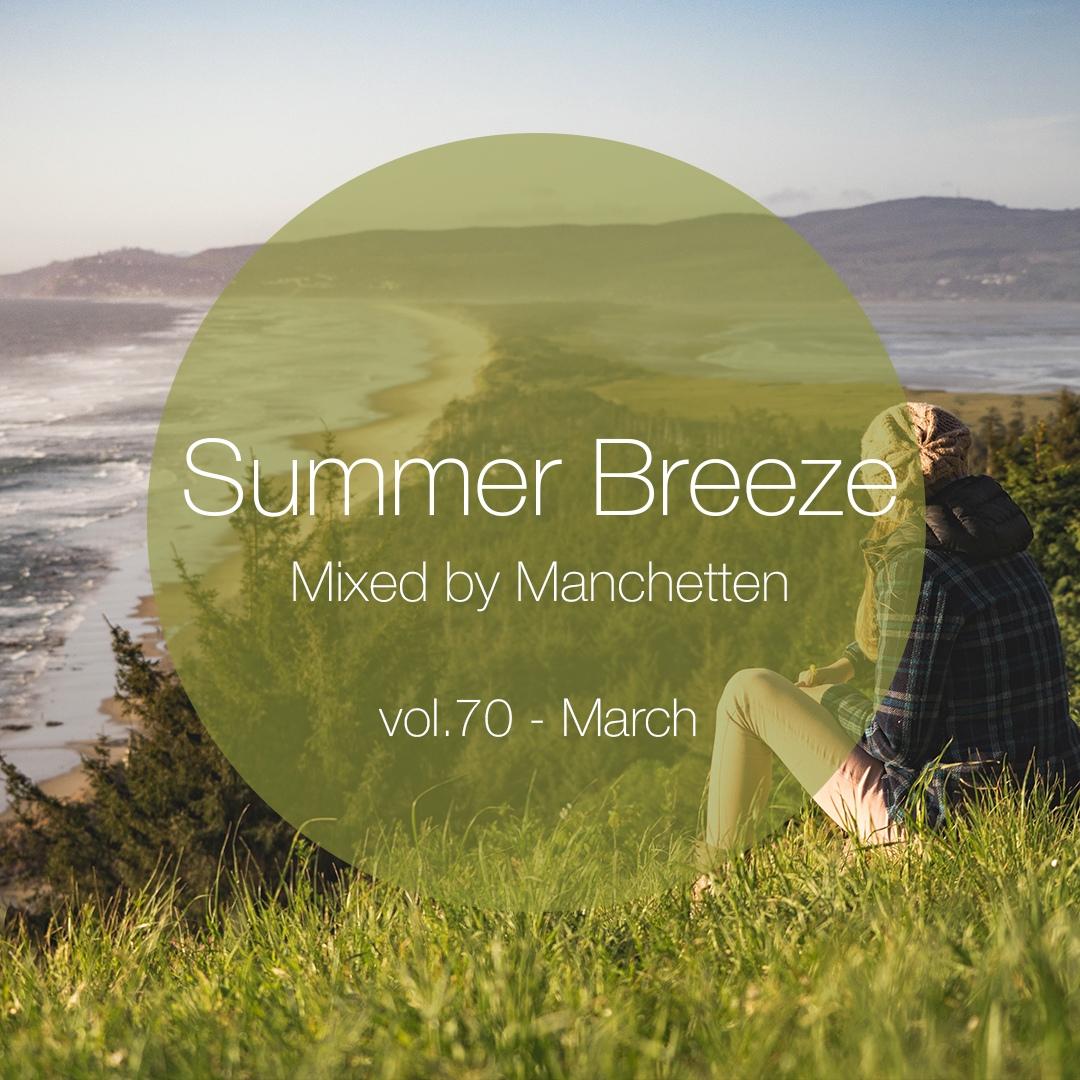 Summer Breeze vol 70