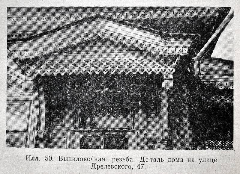 Деревянные здания старой Вятки. 7 утраченных шедевров архитектуры., изображение №32
