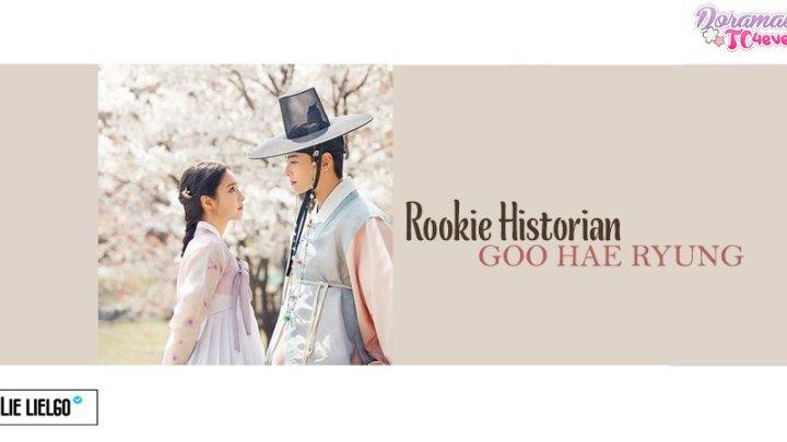Rookιᥱ Hιstorιᥲᥒ Goo Hᥲᥱ Rყᥙᥒg EP 39 40 FINAL DorᥲmᥲsTC4ᥱvᥱr смотреть онлайн без регистрации