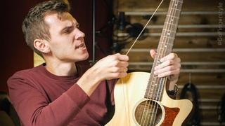 6 скрытых звуков акустической гитары