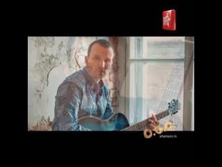 Шансон ТВ - Игорь Кранов, ОСС (тизер)