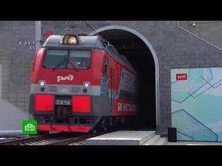Открытие нового Байкальского тоннеля на БАМе: развитие экономики и инфраструктуры