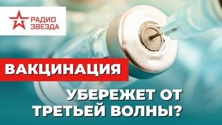 Антитела после Covid-19 и после вакцинации. В чем разница? // Как расшифровать результаты теста?