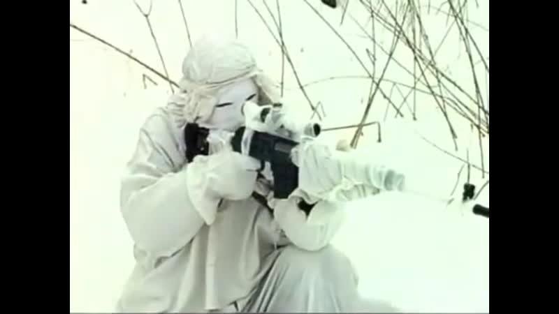 13 Искусство снайпера. Маскировка стрелка зимой 13 bcreccndj cyfqgthf. vfcrbhjdrf cnhtkrf pbvjq