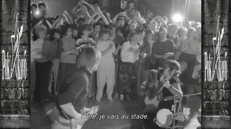 Группа ЗООПАРК Майк 1986 г В Невских Звездах
