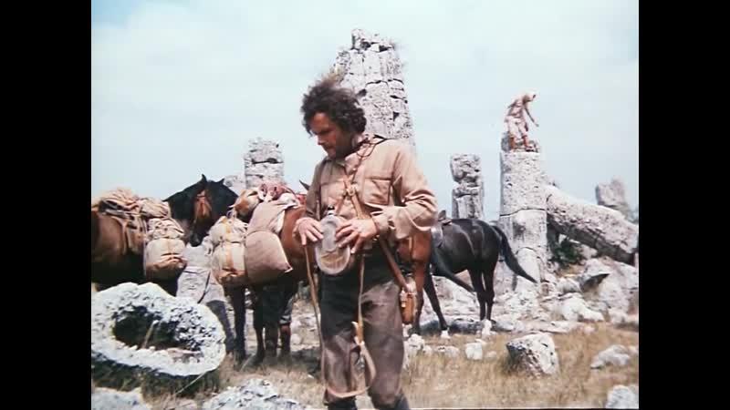 4 - 5_В поисках капитана Гранта (1985) 1080p