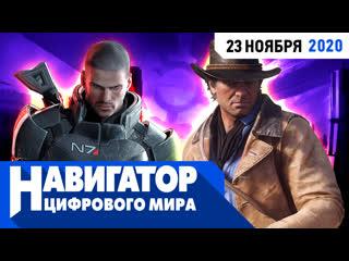 """Mass Effect 5, Battlefield 6 и RADIO TAPOK о своих любимых играх в передаче """"Навигатор цифрового мира"""""""