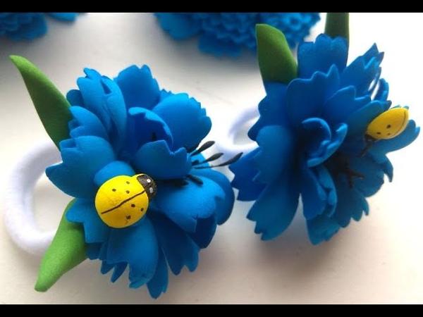 Цветы из фоамирана Самый Простой способ сделать Васильк из фома Попробуй