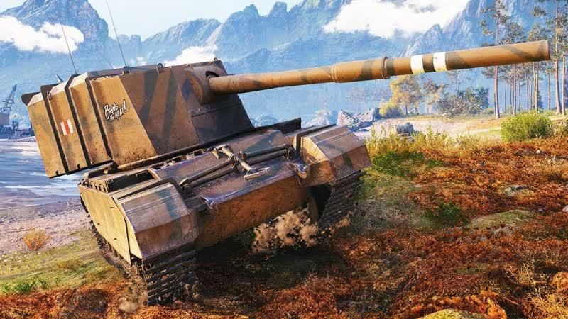 Сливы World of Tanks
