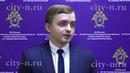 В Новокузнецке вынесли приговор подозреваемому в убийстве жены