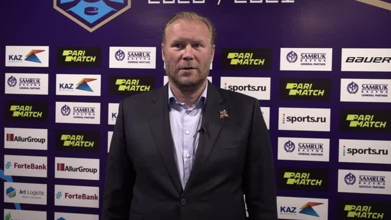 Комментарии тренеров после матчей Снежные Барсы Актобе 18 11 2020 mp4