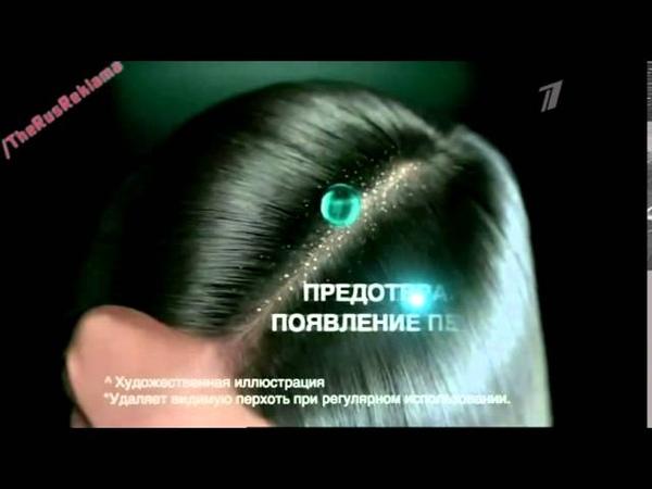 Реклама Клиар с экстрактом кактуса