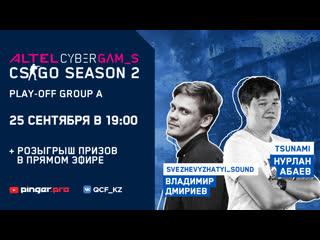 Altel Cyber Games CS:GO Season 2 | Play Off Group A