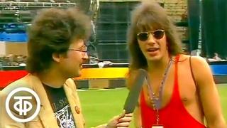 Звезды западной эстрады в Москве. Cinderella, Bon Jovi, Skid Row. Время. Эфир 12 августа 1989