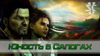 StarCraft 2   ♫   Солдаты - Юность в Сапогах
