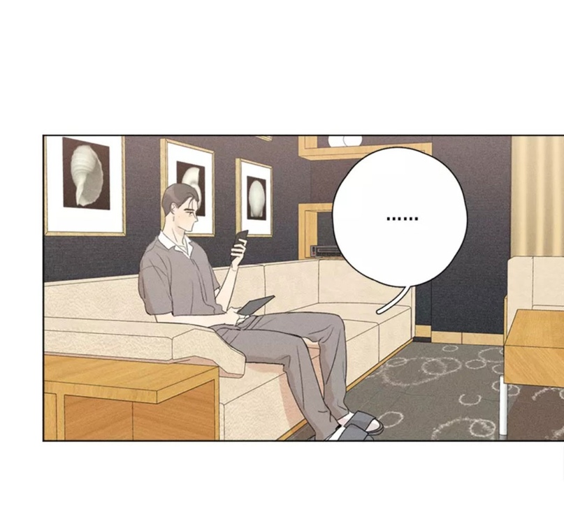 Here U are, Chapter 134, image #66