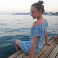 Алина Минибаева