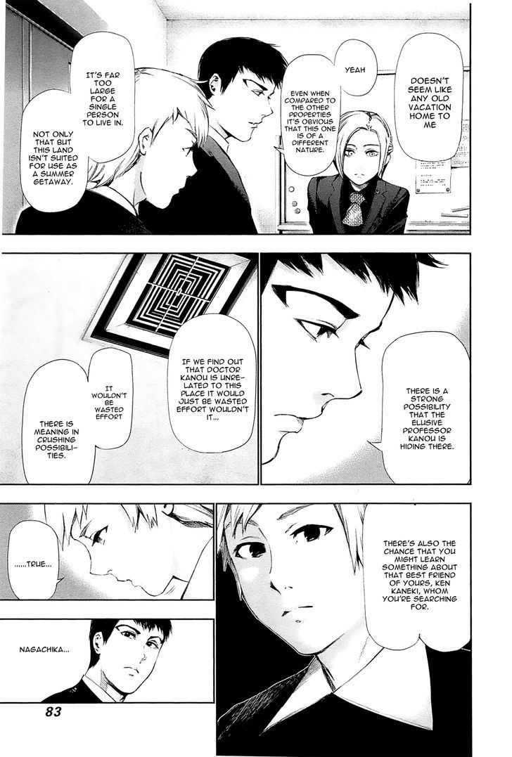 Tokyo Ghoul, Vol. 10 Chapter 94 Inner Thoughts, image #5