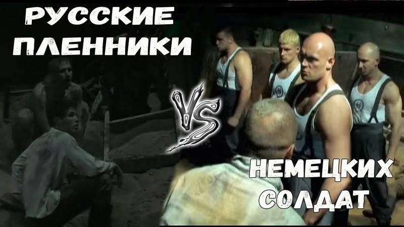 КИНО БИТВЫ №67 Русские солдаты против немцев Главный калибр ХРОНИКА АДА 2006