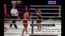 Fight Nights , Битва под Москвой , бой кунг-фу