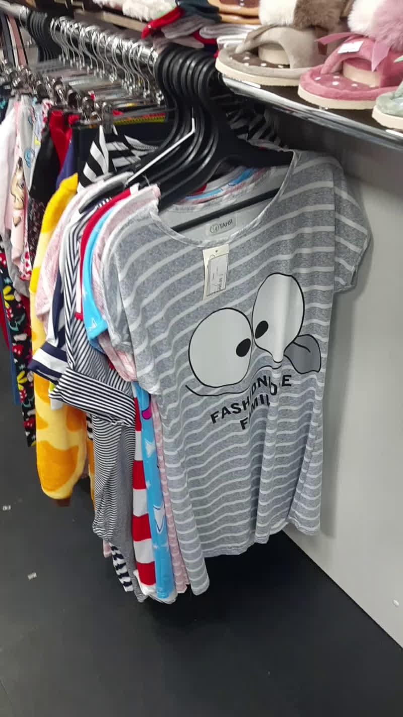 Одежда для дома и сна 👍👍👍 индустриальная 11а магазин женской одежды Zebra #zebra2020  при покупке носочки в подарок 🔥🔥🔥