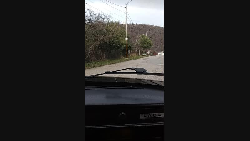 Дорога на Анакопию