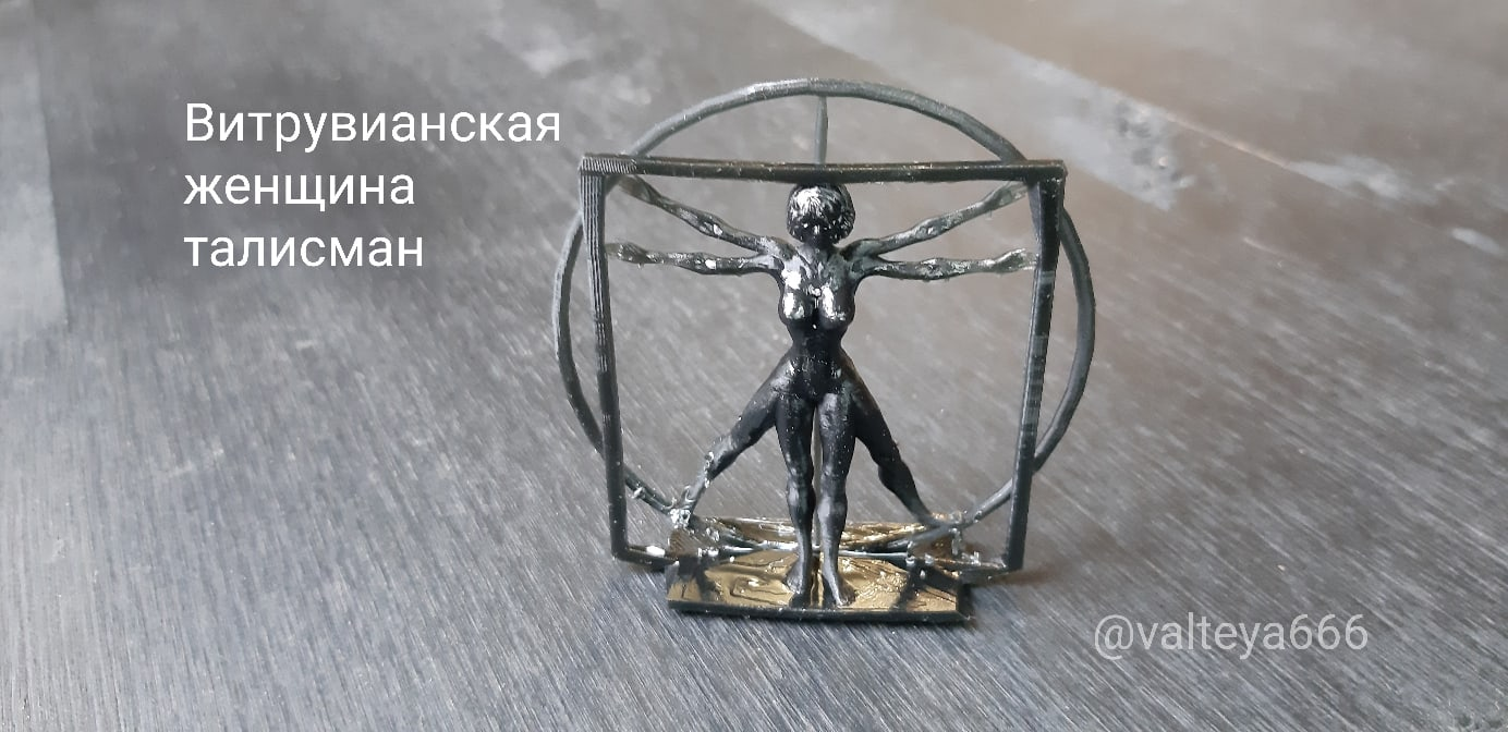 Хештег 3dпринтер на   Салон Магии и мистики Елены Руденко ( Валтеи ). Киев ,тел: 0506251562  I3ZytwTZCTo