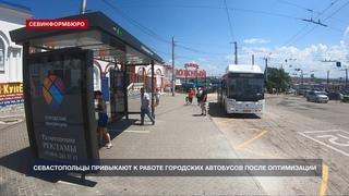 На пересадочном пункте 5-го км Балаклавского шоссе оборудовали остановочный павильон