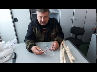посылка с Комсомольска -на -Амуре от друга канала