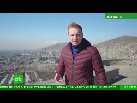 сюжет НТВ к 30 летию вывода войск из Афганистана