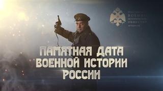 Начало Висло-Одерской операции. 12 января 1945 года