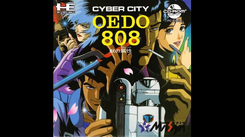 Cyber City Oedo 808 1990