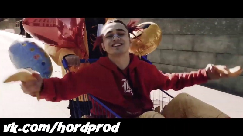 FREE Hord Prod x Lil Nas X TYPE BEAT Happy TRAP RAP INSTRUMENTAL 2020