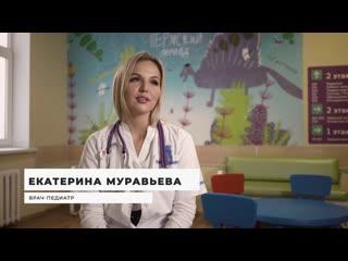 Студенты-медики помогают в пандемию Covid-19