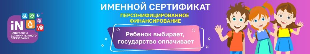 /levoe-menyu/dopolnitelnoe-obrazovanie/shkola