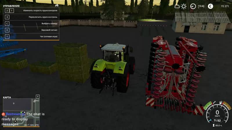 Farming Simulator - 19 : ПОДНЯТАЯ ЦЕЛИНА!