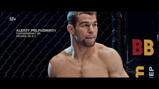 #ACA104: Промо к бою Апти Бимарзаев - Алексей Полпудников