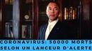 Coronavirus un lanceur d'alerte milliardaire affirme que Wuhan a dépassé les 50 000 morts