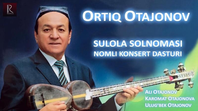 Ortiq Otajonov Sulola solnomasi nomli konsert dasturi 2015 2 qism UydaQoling