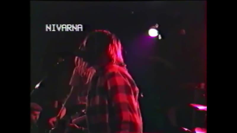 1 декабря 1989 NIRVANA Fahrenheit MJC Espace Icare Moulineaux France