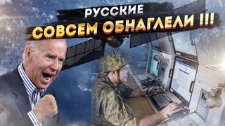 Военный спутник НАТО подвергся атаке российского комплекса РЭБ