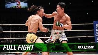 Full Fight | 矢地祐介 vs. 朝倉未来 / Yusuke Yachi vs. Mikuru Asakura