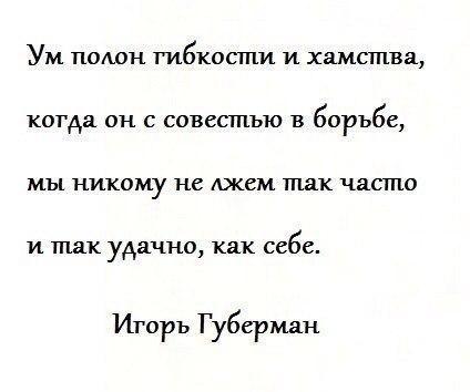 Фото №456255632 со страницы Ксении Варавы