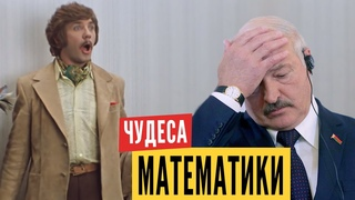 Как фальсифицируют выборы в Беларуси