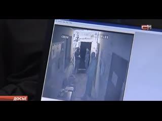 Полицейские из Сургута засунули наркотики в карман NR