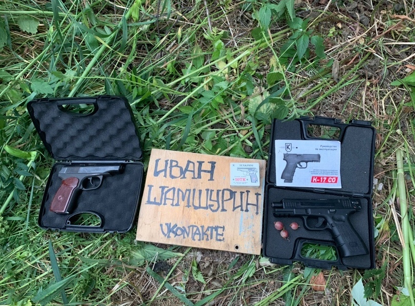 ПРОДАЮ: 1. Импортный Glock-17. Комплект : | Объявления Орска и Новотроицка №9848