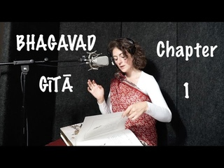Bhagavad Gītā Chapter 1
